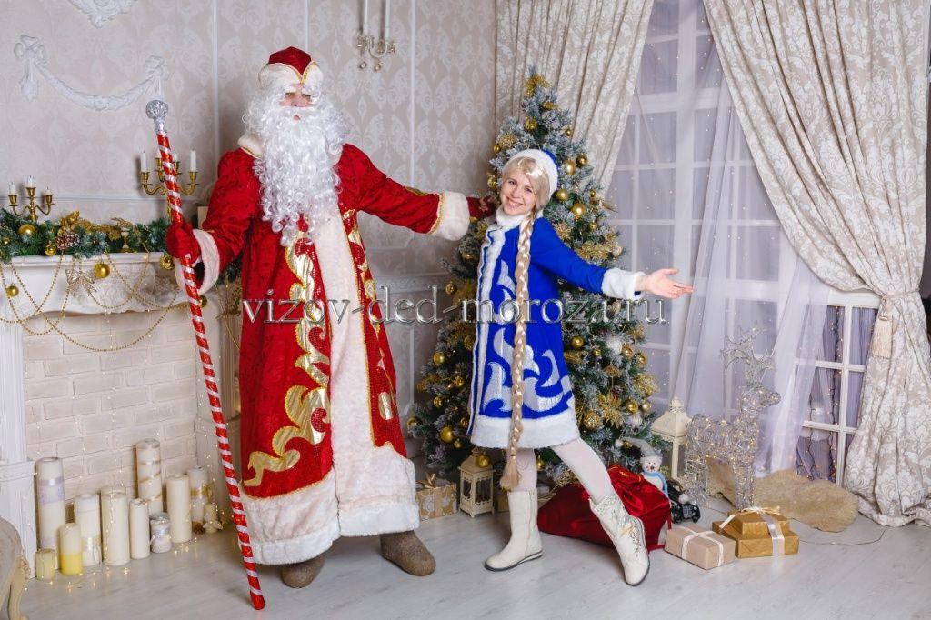 Как подготовить ребенка в Новый Год к первой встрече с Дедом Морозом и Снегурочкой